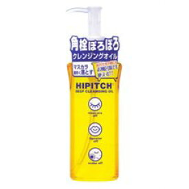 ハイピッチ ディープクレンジングオイル W(190mL) 【正規品】