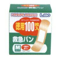エルモ 救急バン 徳用(100枚入) 【正規品】【k】【ご注文後発送までに1週間前後頂戴する場合がございます】