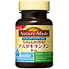 ネイチャーメイド アスタキサンチン(30粒入) 【正規品】 ※軽減税率対応品