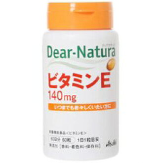 ○ Diana chula vitamin E 60 days (with 60 drops)