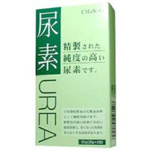 【5個セット】 尿素 25g×2包×5個セット 【正規品】