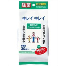 キレイキレイ お手ふきウェットシート アルコールタイプ(30枚入) 【正規品】