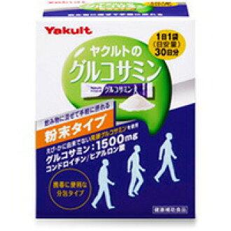 • Yakult Glucosamine powder 30 bag.