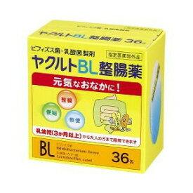 ヤクルトBL整腸薬 36包 【医薬部外品】【正規品】
