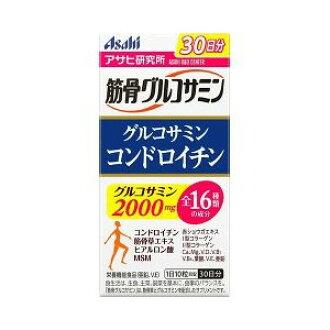Musculoskeletal Glucosamine Glucosamine Chondroitin 300 grain