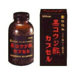 【3個セット】 黒コウジ酢 カプセル 300カプセル×3個セット 【正規品】 ※軽減税率対応品