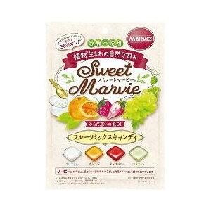 スウィートマービー フルーツミックスキャンディ 49g 【正規品】 ※軽減税率対応品