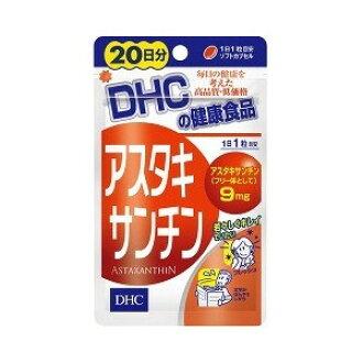 虾青素 DHC 20 分钟 20 粒