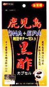 【10個セット】 鹿児島黒酢 DHA+EPA 納豆キナーゼ入り 150カプセル×10個セット 【正規品】 ※軽減税率対応品 くろず