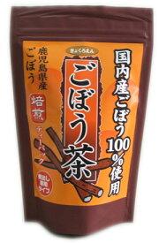 【即納】 ぎょくろえん ごぼう茶 2g×18袋入 国内産ごぼう100%使用 【正規品】 ※軽減税率対応品 ゴボウ 牛蒡