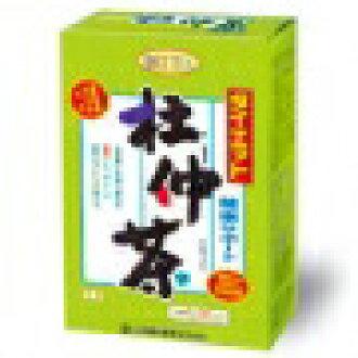 Yamamoto Herbal diet du Zhong tea 32 inclusions