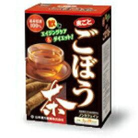 山本漢方 ごぼう茶 100% 28包 【正規品】 ※軽減税率対応品