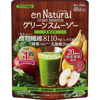 En natural green Smoothie 170 g x 3