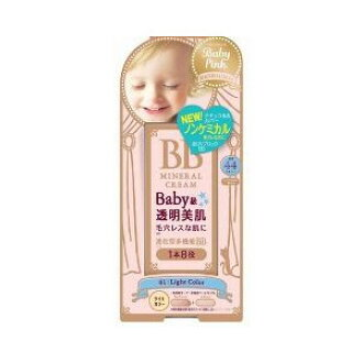 1 baby pink BB cream 01 light 20 g