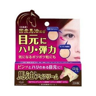 ○ 롯시모이스트에이드마유 아이크리무 BA 20 g