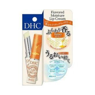 ○ moisture with DHC lip cream honey 1.5 g