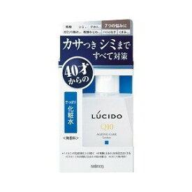 ルシード 薬用トータルケア化粧水 110mL 【正規品】