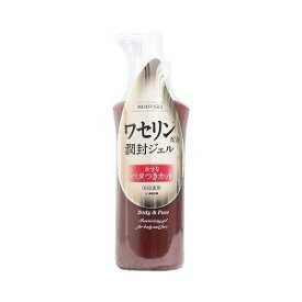 ハイスキン モイストジェル 190g 【正規品】