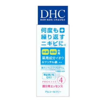 DHC 아크네콘트로르스폿트엣센스 10 g