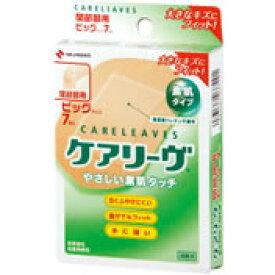 ★即納 ケアリーヴ CL7B(7枚入)【正規品】