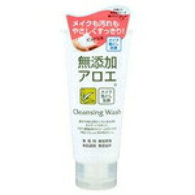 【5個セット】無添加アロエメイク落とし洗顔フォーム 120g×5個セット 【正規品】