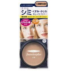 ファンデュープラス UVコンシーラーファンデーション 13 健康的な肌色 11g 【正規品】