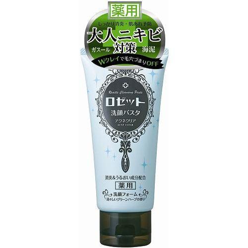 ロゼット 洗顔パスタ アクネクリア 120g 【正規品】
