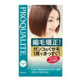 ウテナ プロカリテ 縮毛矯正セット ショート用 【正規品】