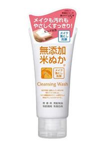 ロゼット 無添加 米ぬかメイク落とし 洗顔フォーム 120g 【正規品】