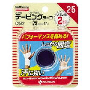 【30個セット】【送料無料】バトルウィン テーピングテープ 25(25mmX12m 2巻入)×30個セット 【正規品】