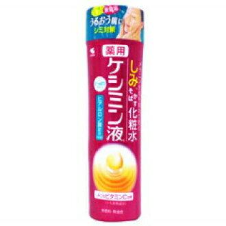 Medicinal keshi min liquid L heck type 160 ml