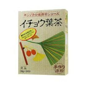 いちょう葉茶 本草 24包入 【正規品】