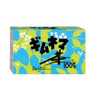 Gymnema tea 100% Showa 52 sachet