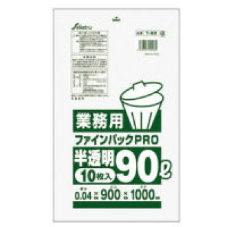 Sachets network fine Pack PRO 90L translucent T-93 10 pieces