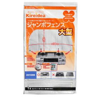 Ireidea Jumbo fence large one into powerful magnets 4 pieces with Mitsubishi aluminum