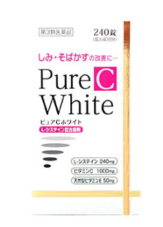 C pure white tablets 240 x 3 pieces