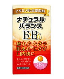 ★ stock natural balance BB 250 tablets pure balance BB renewal product