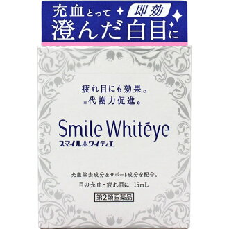 ○ Lion smile white 15 ml eye drops