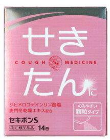 【5個セット】【第(2)類医薬品】 セキポンS 14包×5個セット 【正規品】