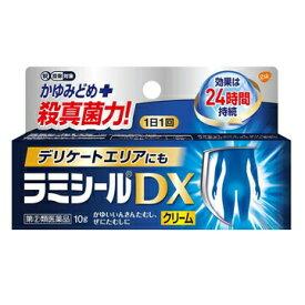【第(2)類医薬品】【5個セット】 ラミシールDX クリーム 10g×5個セット 【正規品】