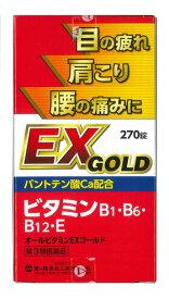 【第3類医薬品】オールビタミンEXゴールド 270錠 アウトレット 【正規品】