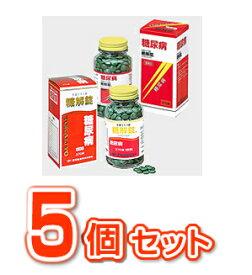 【第2類医薬品】【5個セット】 【送料・代引き手数料無料】 糖解錠 370錠×5個セット 【正規品】