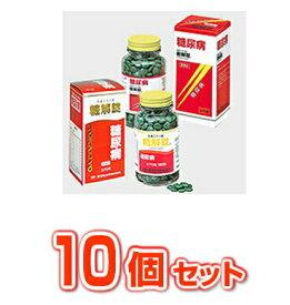 【第2類医薬品】【10個セット】 【送料・代引き手数料無料】 糖解錠 370錠×10個セット 【正規品】