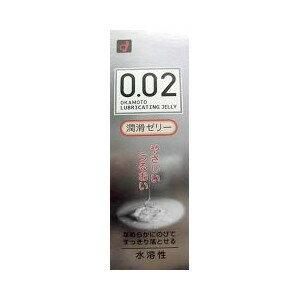 0.02EX 潤滑ゼリー 60g 【正規品】