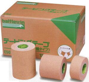 【5個セット】 【送料無料】ニチバン バトルウィンテーピングテープ(伸縮タイプ) 2.5cm×4m(伸長時) E25 1箱(24巻入)×5個セット 【正規品】