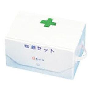 白十字 救急セットBOX型 【正規品】【k】【ご注文後発送までに1週間前後頂戴する場合がございます】