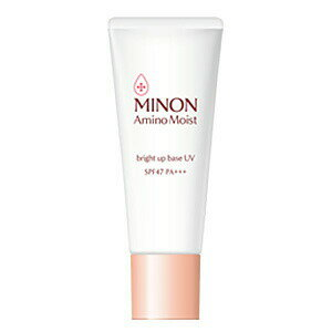 ミノン アミノモイスト ブライトアップベース UV 25g【正規品】