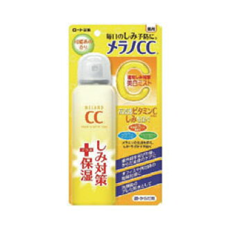 Merano CC medicinal blot anti beauty white mist lotion 100 g
