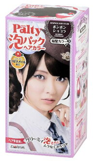 Palty bubble pack hair color Bonbon de Chocolat