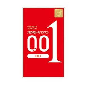 【即納】ゼロワン 0.01ミリ 3個入り オカモト【正規品】 岡本